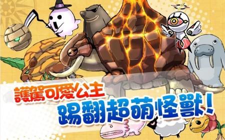 ガンホー、アクションパズルRPG「ケリ姫スイーツ」を香港とマカオでも提供開始