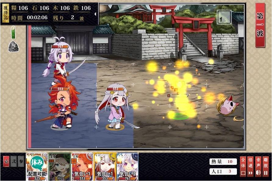 事前登録者数18万人突破! DMM、日本の名刀を美少女化したPC向けブラウザゲーム「しんけん!!」を提供開始