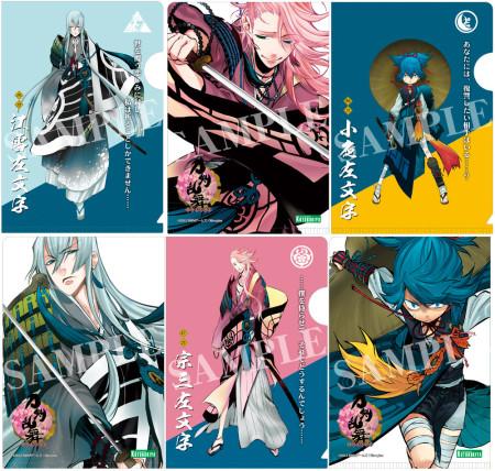 壽屋、「刀剣乱舞」のトレーディングクリアファイル第3弾を9月に発売