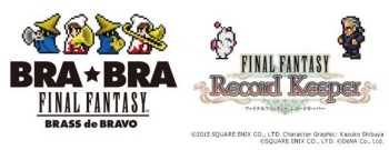 DeNA、スマホ向けRPG「ファイナルファンタジー レコードキーパー」にて「BRA★BRA FINAL FANTASY」とコラボ