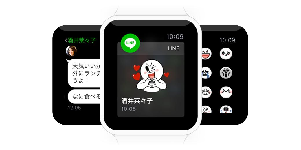 LINEがApple Watchに対応 スタンプや絵文字も利用可能
