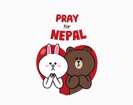 LINE、ネパール地震の被災者支援として募金用LINEスタンプ「Pray for Nepal」を全世界で販売