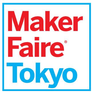 今年は8月開催! オライリー・ジャパン、DIYの祭典「Maker Faire Tokyo 2014」の出展者受付を開始