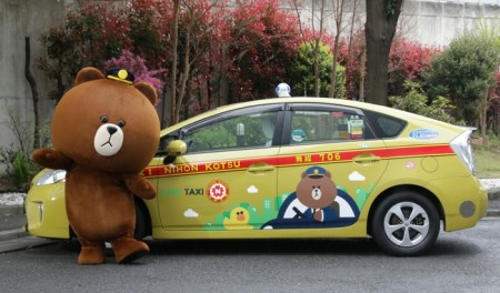 LINE、タクシー配車サービス「LINE TAXI」にて「ブラウンタクシーを探せ」キャンペーンを開始