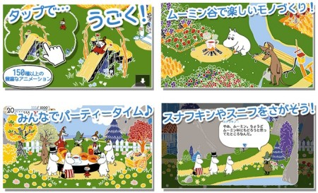 ポッピンゲームズジャパン、ムーミンのスマホ向け箱庭ゲーム「ムーミン〜ようこそ!ムーミン谷へ」の事前登録受付を開始