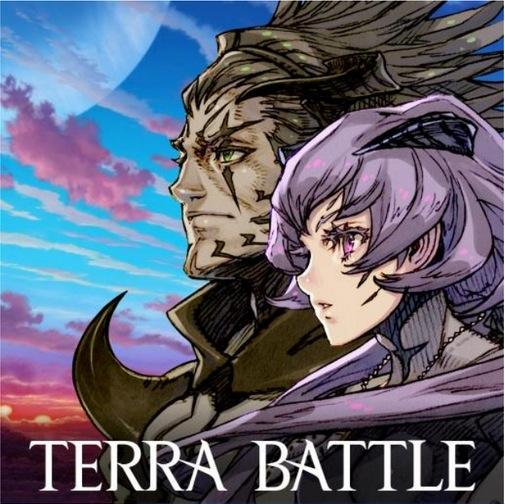 ミストウォーカー、スマホ向けRPG「TERRA BATTLE」のサントラをiTunesにて配信開始