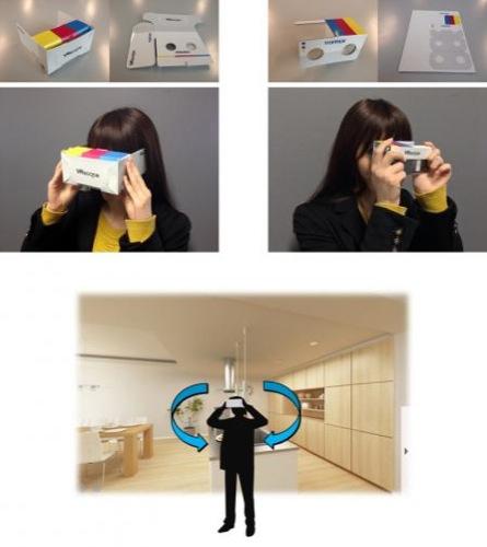 凸版印刷、スマホ向けVRゴーグルを使用した販促ソリューション「VRscope」を提供開始