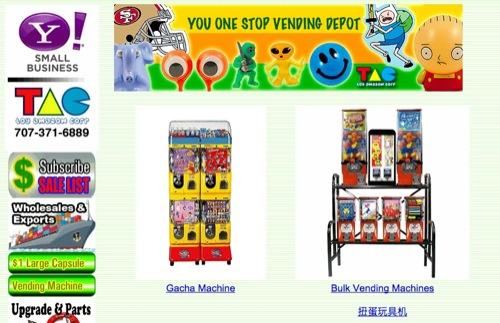 Rovio、Angry Birdsの偽物グッズ裁判でまた勝訴 賠償額は420万ドル