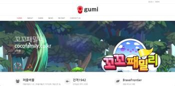 gumi、韓国子会社にて発生した横領事件を公表 被害額は合計3,800万円
