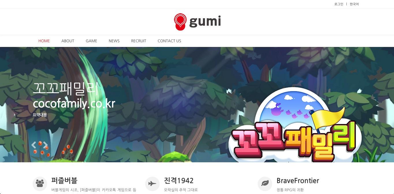 gumi、韓国子会社にて発生した横領を公表 被害額は合計3,800万円