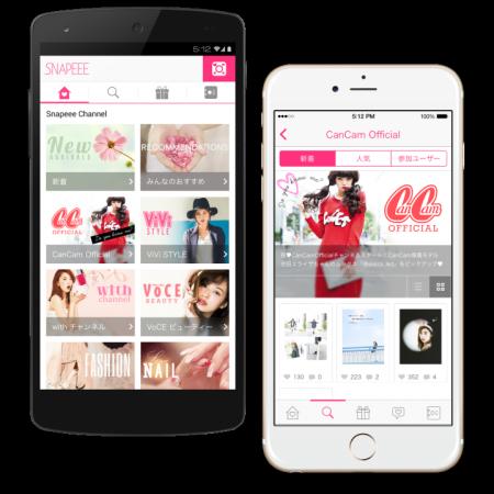 カメラアプリの「Snapeee」、 小学館の「CanCam」と提携し日本のファッションをアジアへ発信
