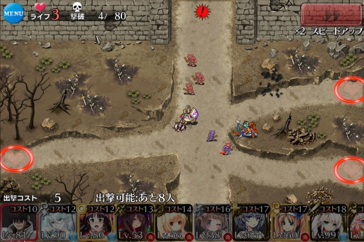 PC版ともデータ連動 DMM、タワーディフェンスRPG「千年戦争アイギス」
