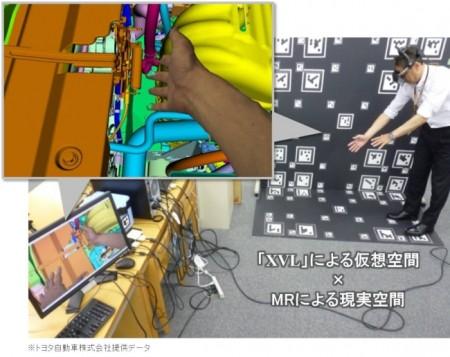 ラティス、自動車会社向けにMR(複合現実感)ソリューションを開発