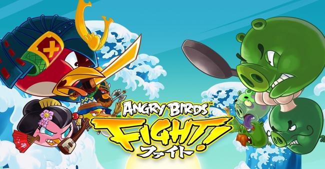 Angry Birdsシリーズの新作パズルRPG「Angry Birds Fight!」、全世界で870万ダウンロードを突破 「紙兎ロペ」や人気YouTuberともコラボ