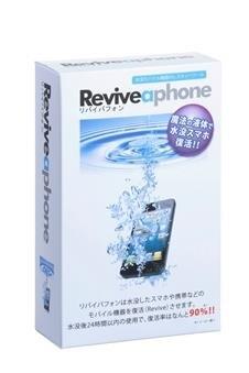 水没からスマホを復活させるイギリス発の魔法の液体「リバイバフォン」、日本でも発売開始