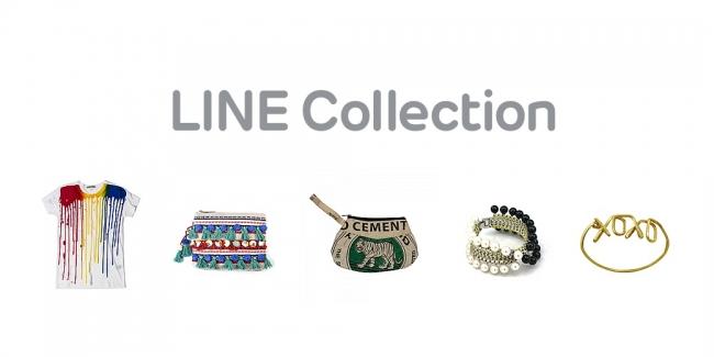LINE、今夏を目処にデザイナーやブランド、バイヤー、小売を繋ぐ「LINE Collection」を開始