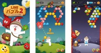 全世界3,600万ダウンロード突破の人気パズルゲーム「LINE バブル」の続編「LINE バブル2」、本日より提供開始