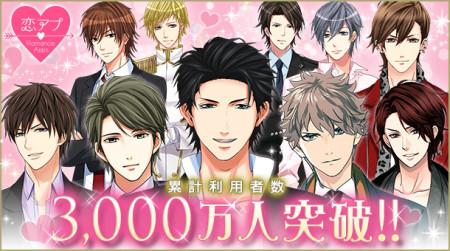 ボルテージ、恋愛ドラマアプリの英語翻訳シリーズ第25弾「My Wedding and 7 Rings」をリリース