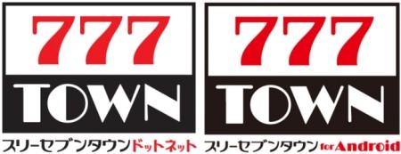 サミーネットワークス、パチンコ・パチスロオンラインゲーム「777TOWN」にてネパール大地震のチャリティーアイテムを販売