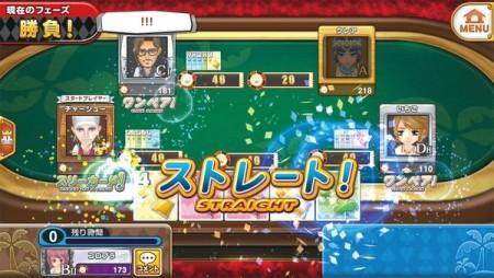コロプラ、スマホ向けカジノシミュレーションゲーム「東京カジノプロジェクト」のiOS版をリリース