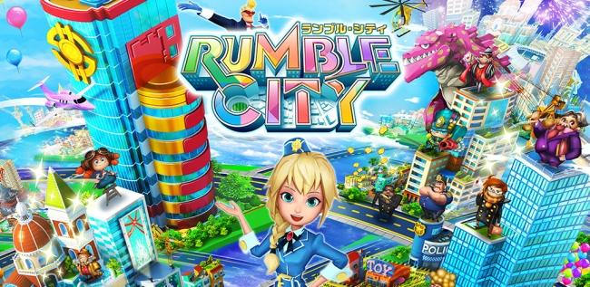 コロプラ、スマホ向け街作りゲーム「ランブル・シティ」をリリース