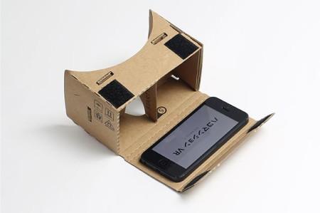 チームラボ、ダンボール製VRゴーグル「Cardboard」を使用し気軽にモデルルームを体感できるアプリ「ハコマンションVR」を開発