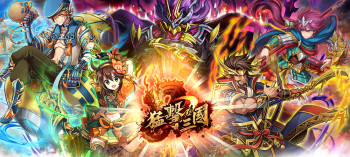 gumiがLINE GAMEに参入 台湾にて新作タイトル「LINE 猛擊三國」の事前登録受付を開始