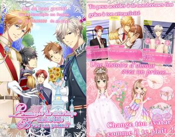 アリスマティック、スマホ向け恋愛ゲーム「王子さまとイケない契約結婚」のフランス語版をリリース