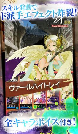 シリコンスタジオのスマホ向けRPG「刻のイシュタリア」、50万ダウンロードを突破