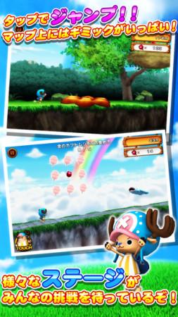 バンダイナムコエンターテインメント、スマホ向けランニングアクションゲーム「ONE PIECE ラン・チョッパー・ラン!」をリリース