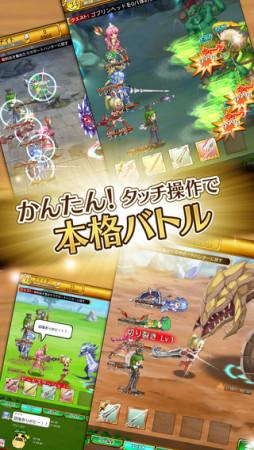 マーベラスAQLのスマホ向け本格MMORPG「剣と魔法のログレス いにしえの女神」、600万ダウンロードを突破