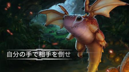 米Super Evil Megacorp、iOS向けMOBAゲーム「Vainglory」の日本語版をリリース