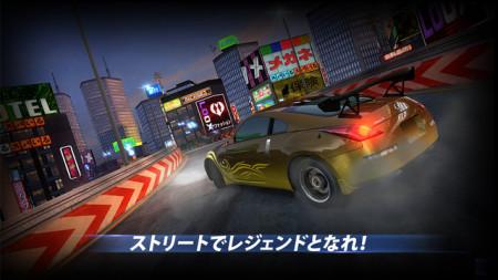 Kabam、映画公開に合わせスマホ向けレースゲーム「ワイルド・スピード:レジェンド」をリリース