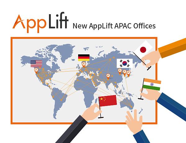 ドイツのモバイルゲームマーケティングプラットフォームのAppLift、北京、東京、デリーに現地支社を設立