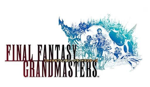 スクエニ、スマホ向けオンラインRPG「ファイナルファンタジーグランドマスターズ」のβテスターを募集中