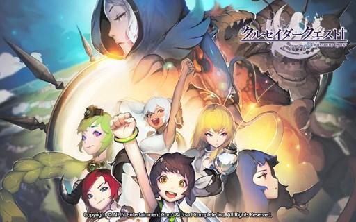 NHNエンターテインメント、スマホ向けアクションRPG「クルセイダークエスト」日本版の事前登録受付を開始