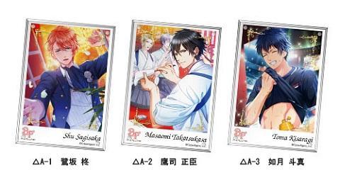 アニメイト、学園恋愛カードゲーム「ボーイフレンド(仮)」のブロマイドが当たる「アニくじ」を6/25に発売