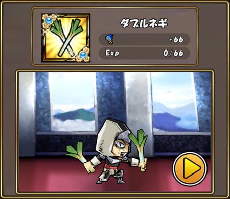 ガンホー、アクションパズルRPG「ケリ姫スイーツ」にて「初音ミク」とのコラボを開始