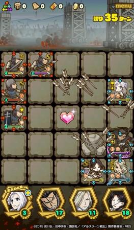 ガンホー、スマホ向けボードゲーム「サモンズボード」にてアニメ「アルスラーン戦記」とのコラボを開始