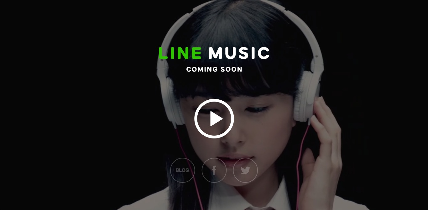 LINE、音楽配信サービス「LINE MUSIC」のティザーサイトをオープン
