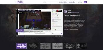 ゲーム動画配信サービスのTwitch、18禁ゲームの実況を禁止 3D仮想空間「Second Life」もNG