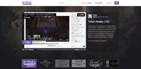 ゲーム動画配信サービスのTwitch、18禁ゲームの実況を禁止