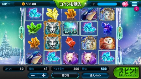 Playtika、スマホ向けビデオスロットゲーム「スロットマニア」日本語版をリリース
