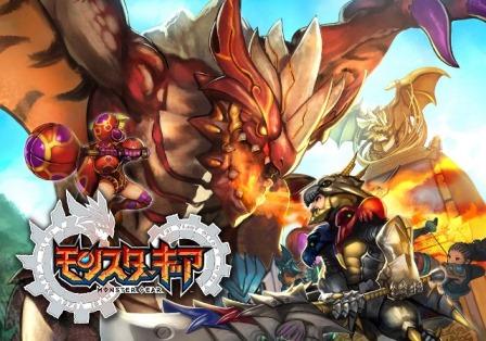 セガゲームスのスマホ向けハンティングアクションRPG「モンスターギア」、事前登録者数が10万人を突破 セガアプリ史上最速の10日間で達成
