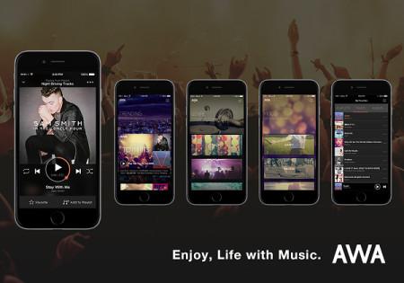 サイバーエージェントととエイベックス、サブスクリプション型音楽配信サービス「AWA」の正式サービスを開始