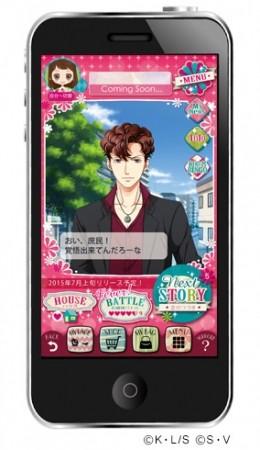 ボルテージ、人気コミック「花より男子」の恋愛ドラマアプリ「花より男子~F4とファーストキス~」の事前登録受付を開始