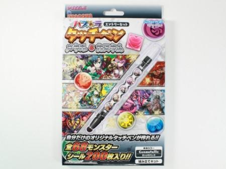 MetaMoJi、カスタマイズ可能な「パズドラ!タッチペン メタル&カスタム」をガンホーフェスティバルで先行販売