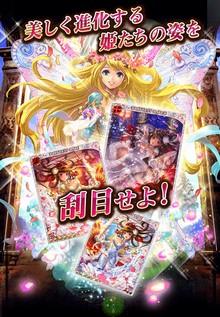 マイネット、コロプラにて美少女カードバトルRPG「幻獣姫」を提供開始