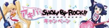 サンリオのバンドキャラ「SHOW BY ROCK!!」のスマホゲーム、秋葉原で大型キャンペーンを実施