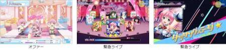 gloopsとDMM、アイドル育成ソーシャルゲーム「To LOVEる-とらぶる- ダークネス -Idol Revolution-」のPC版を提供開始